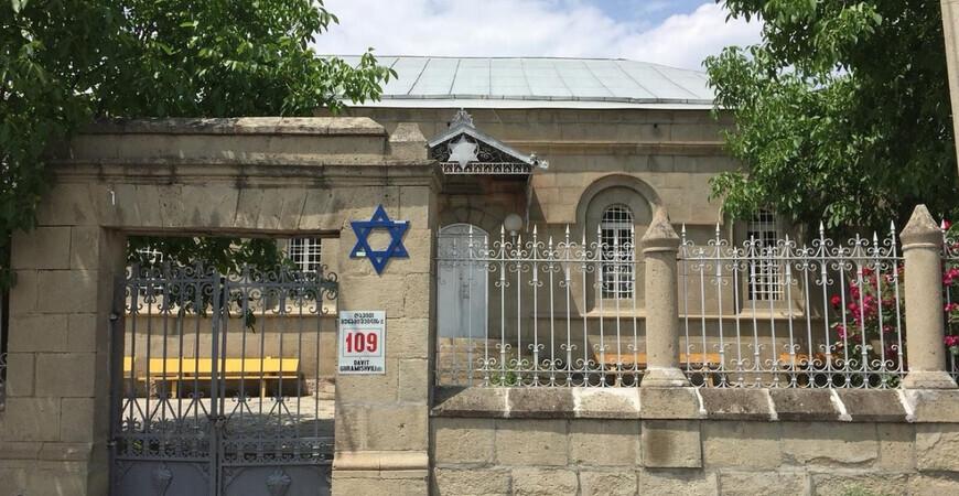 Еврейский квартал в Ахалцихе