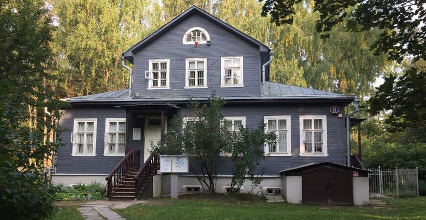 Музей К. Г. Паустовского в Москве