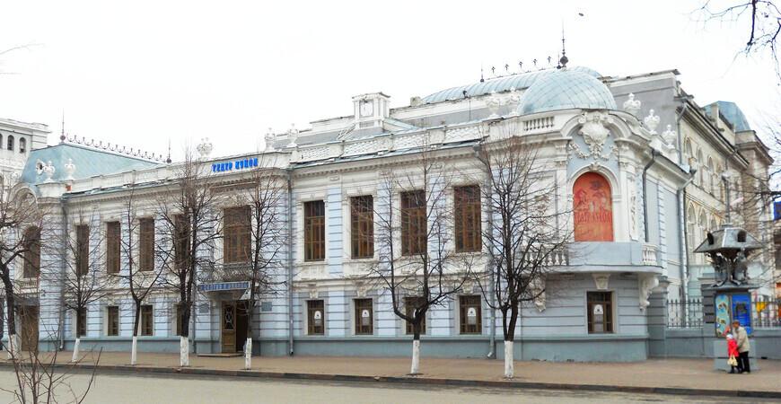 Ульяновский театр кукол им. В. Леонтьевой