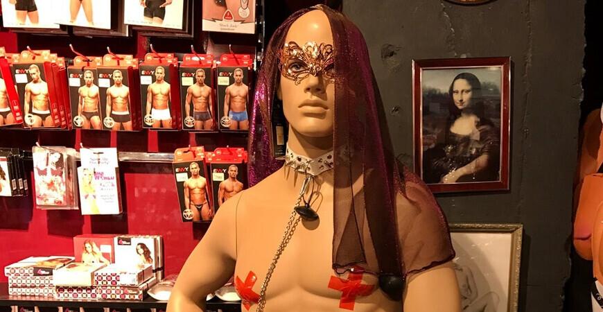 Музей эротического искусства «Точка-G»