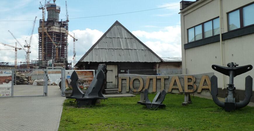 Верфь исторического судостроения «Полтава»