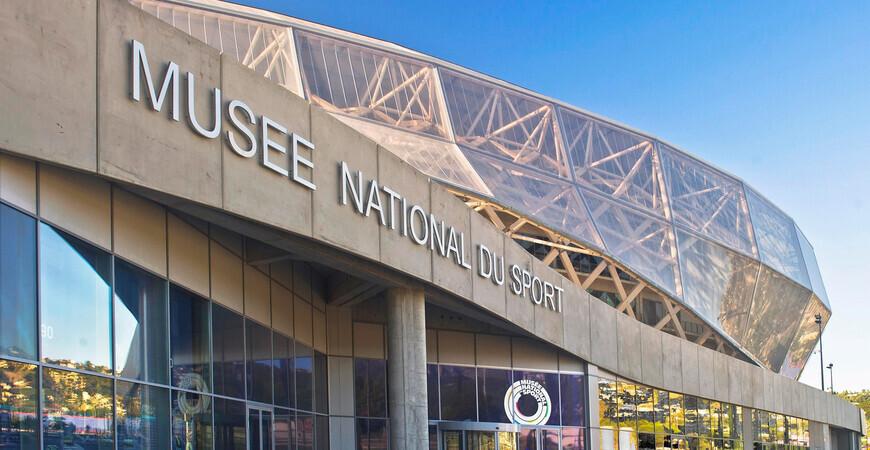 Национальный музей спорта