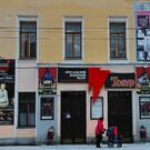 Камерный театр Ярославля