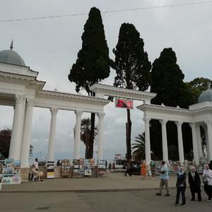 Абхазия — страна души