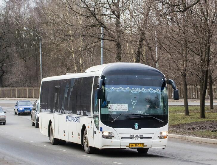 Автобус Дмитров — Москва
