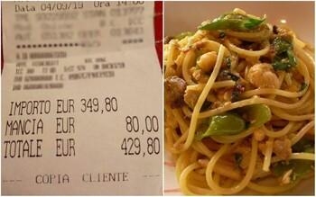 В Риме туристы заплатили 430 евро за макароны с рыбой
