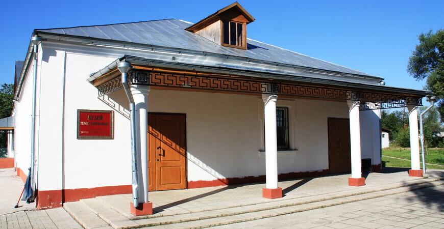 Музей 28 Героев-панфиловцев