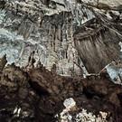 Пещеры Арта