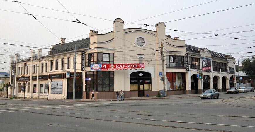 Камерный театр Челябинска