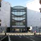 Музей современного искусства MAMAC
