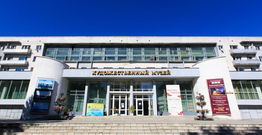 Музей Сампилова