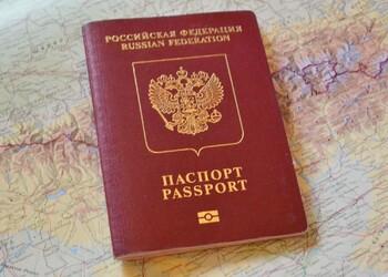 Россия поднялась на три строки в индексе паспортов