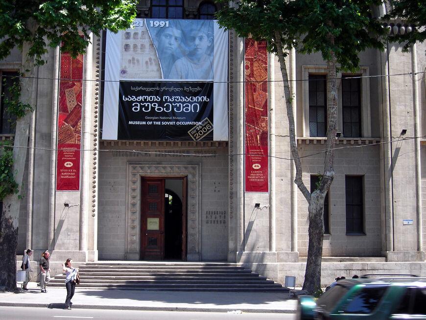 Музей советской оккупации, Тбилиси. Отели рядом, фото, видео, как ...
