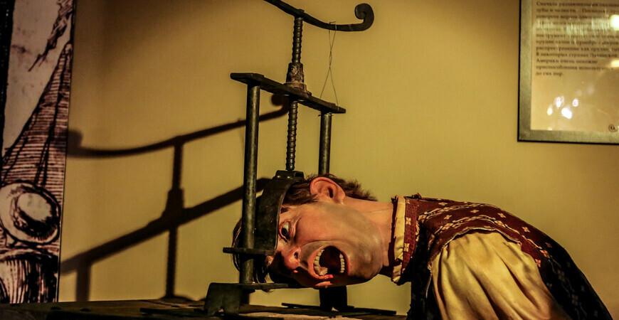 Музей пыток в Санкт-Петербурге (Музей Инквизиции)