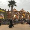Heritage Village ( Всемирная торговая деревня)