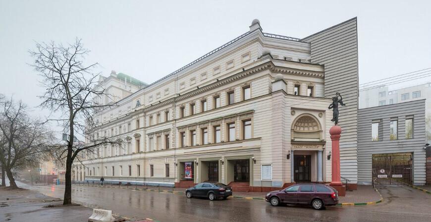 Театр комедии в Нижнем Новгороде