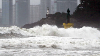 На Южную Корею обрушился тайфун Митаг