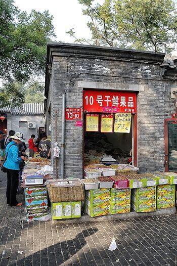 Шоппинг в Пекине: правила хорошего торга