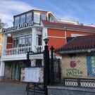 Ресторан «Донна Оливия»