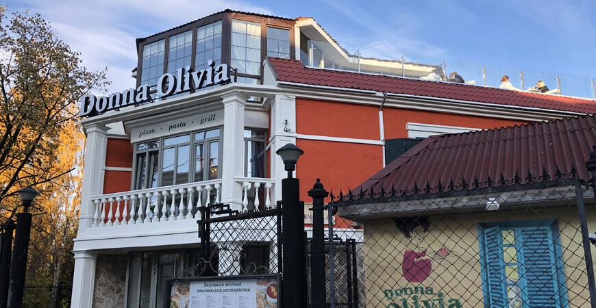 Ресторан «Донна Оливия» в Екатеринбурге («Donna Olivia»)