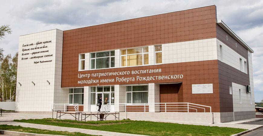 Музей Рождественского (Музей Роберта Рождественского в Косихе)