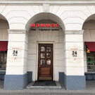 Ресторан «Маммас»