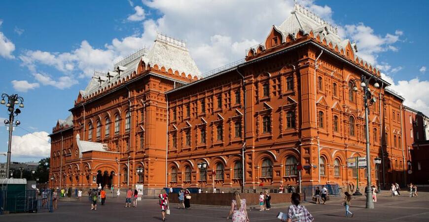 Музей Отечественной войны 1812 года в Москве