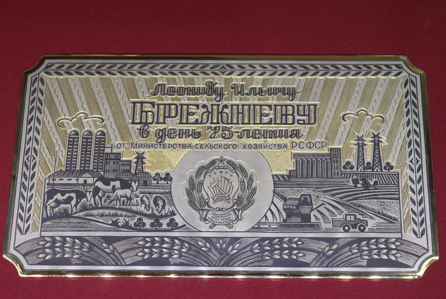 Все значимые юбилеи советской эпохи так или иначе получили отклик в работах местных мастеров.