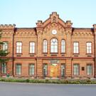 Минусинский краеведческий музей им. Н.М. Мартьянова