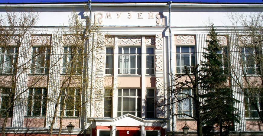 Национальный музей Республики Марий Эл