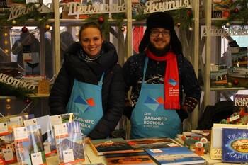 Фестиваль Дни Дальнего Востока пройдет в Москве