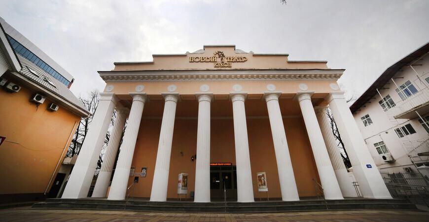 Новый театр кукол в Краснодаре