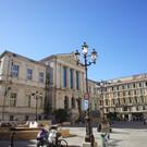 Площадь Дворца Юстиции