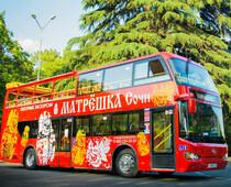 Транспорт в Сочи