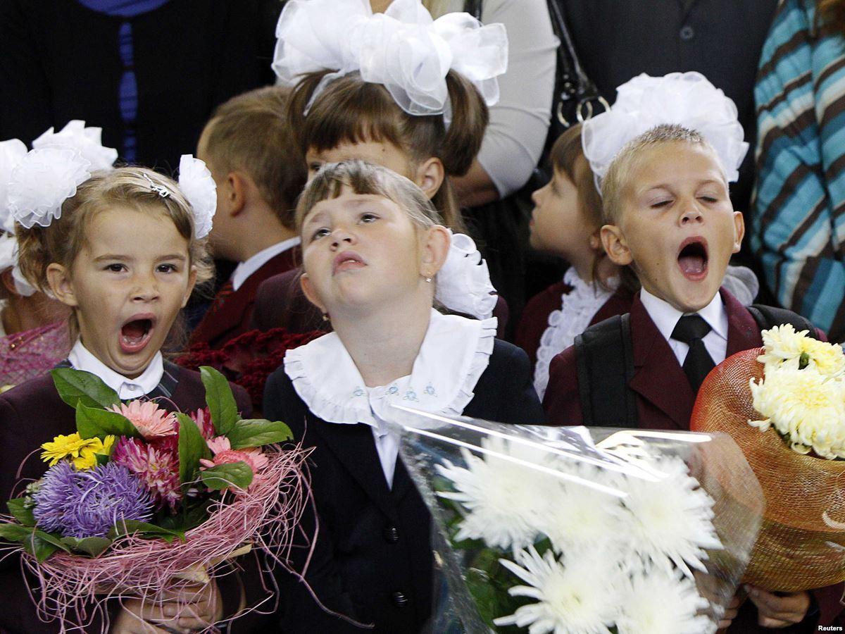 Поздравления картинках, прикольные картинки школьник