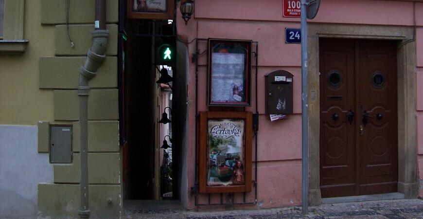 Самая узкая улица в Праге (Винарна Чертовка)
