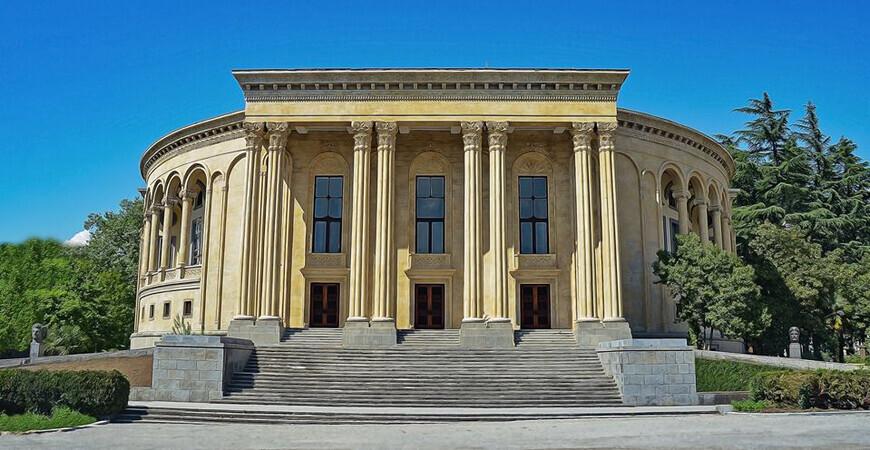 Кутаисский театр имени Месхишвили