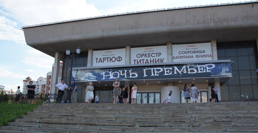 Театр драмы имени Толстого в Липецке
