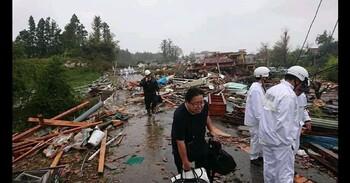 Жертвами сильнейшего за четверть века тайфуна в Японии стали 40 человек