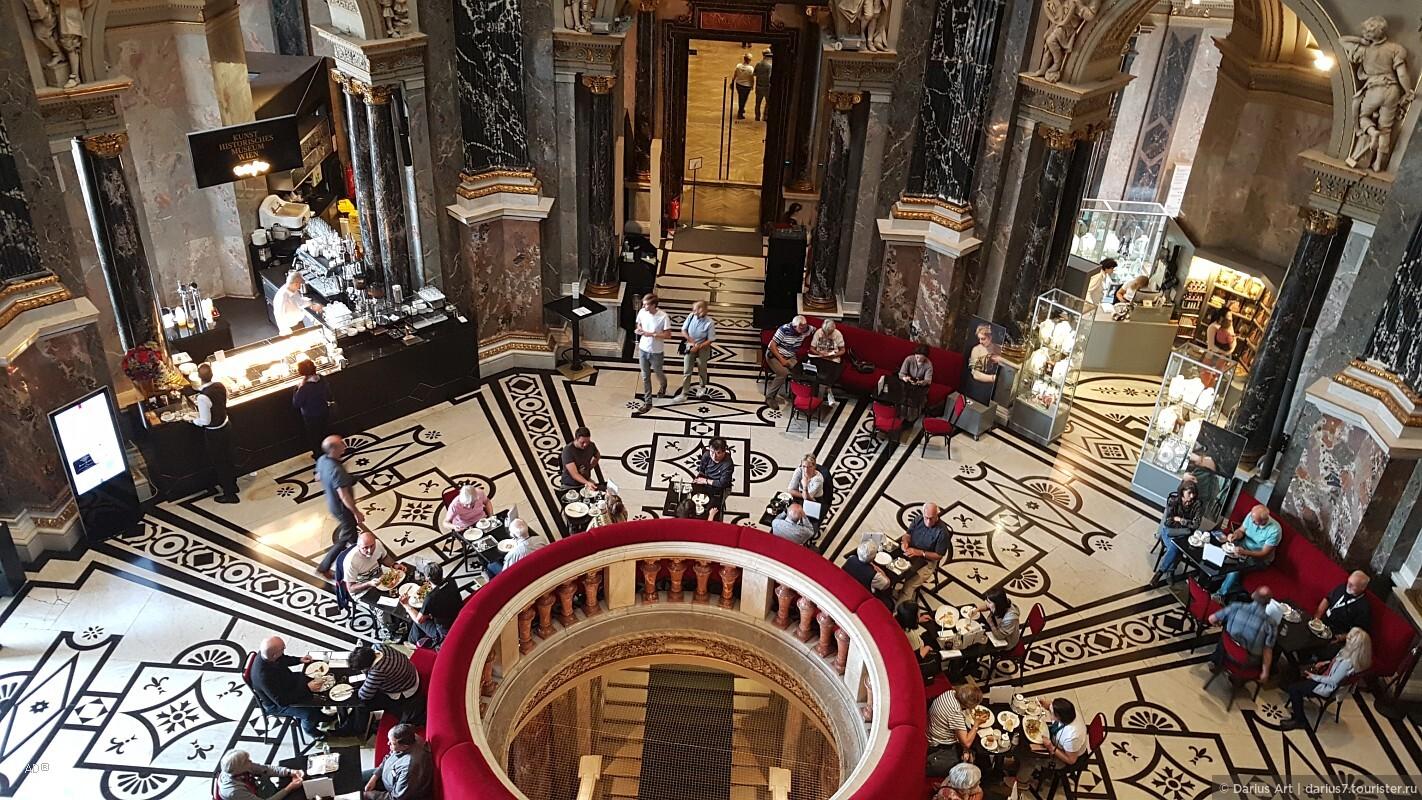 салат зиму римский музей в вене фото рунг