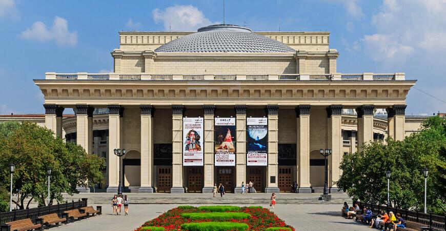 Театр оперы Новосибирска