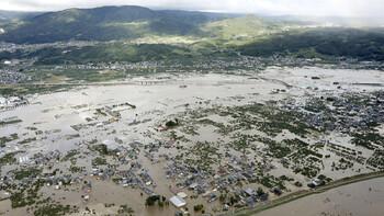 Число жертв тайфуна Хагибис в Японии увеличилось до 74 человек