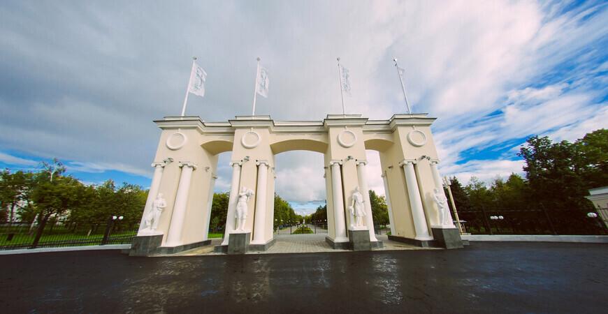 Парк «Крылья Советов» в Казани