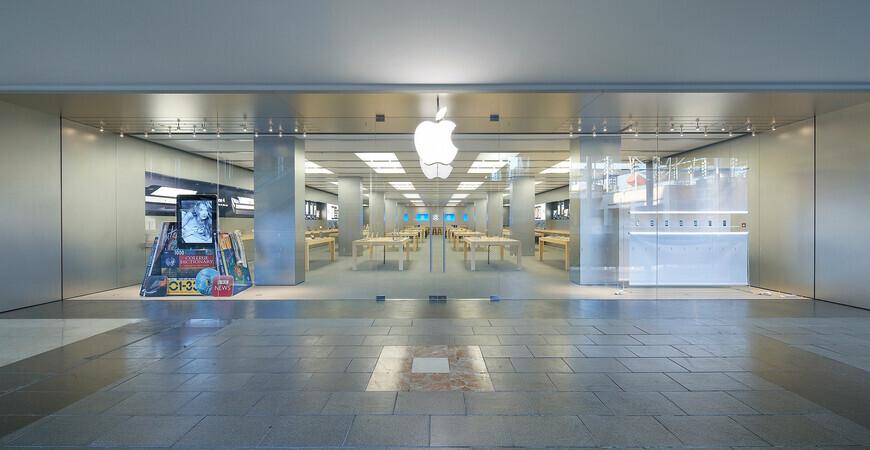 Apple La Maquinista