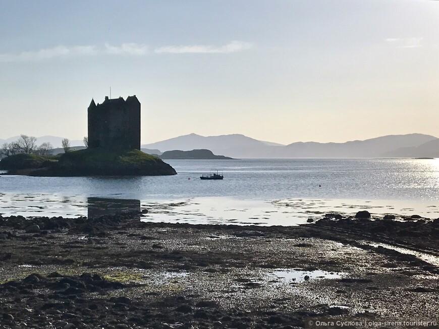 Канонический вид Шотландии, какой я ее себе представляла, на примере замка Сталкер