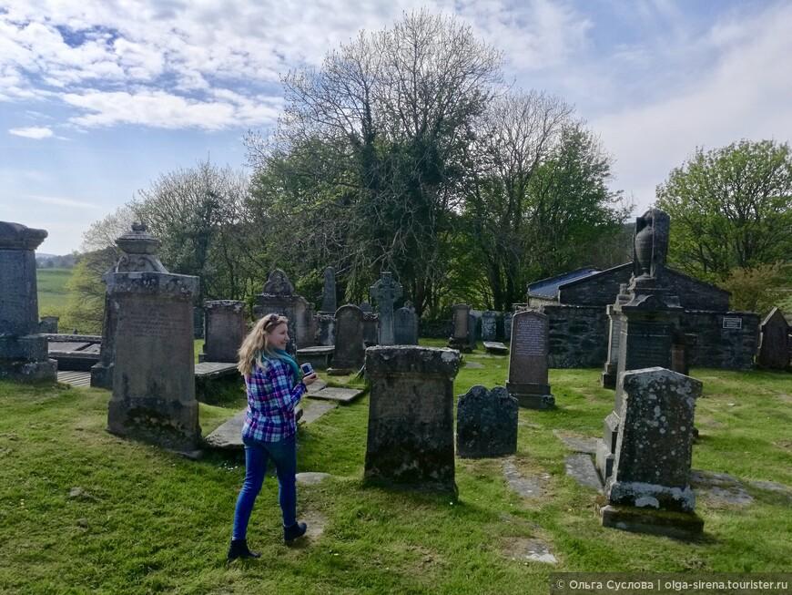 Очень, очень старое кладбище Килмартин