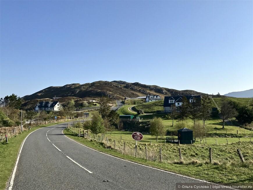 Крошечный фермерский поселок из трех домов