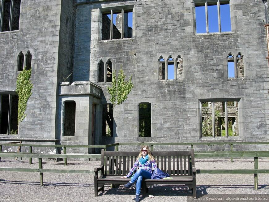 Что-то у замка Армадейл окна похожи на современные
