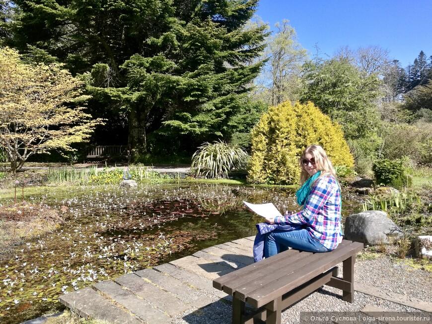 Небольшая остановка, чтобы посидеть на солнышке и почитать об истории замка