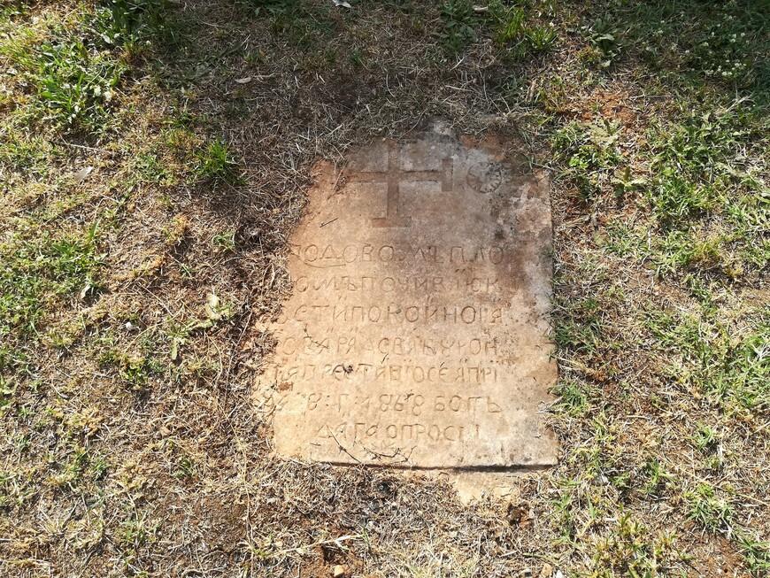 Могилы старинного городского кладбища со временем сравнялись с землёй.